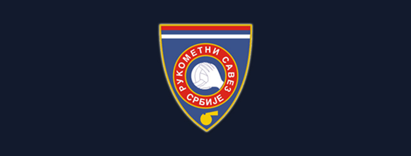 Javna projekcija utakmice Planinka PV – Železničar 1949