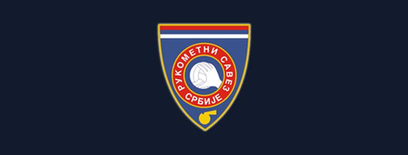 Redovna godišnja Skupština ZSiK RSS – 15.06.2018